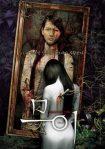 horror movie poster (13)