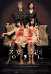 horror movie poster (5)
