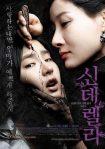 horror movie poster (9)