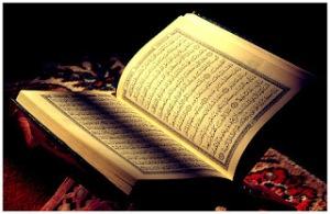 Khatam Quran